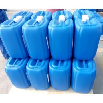 Copolímero de carboxilato-sulfonato para sistemas industriales de agua fría circulante